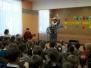 Встреча с необыкновенным человеком - Владимиром Щукиным